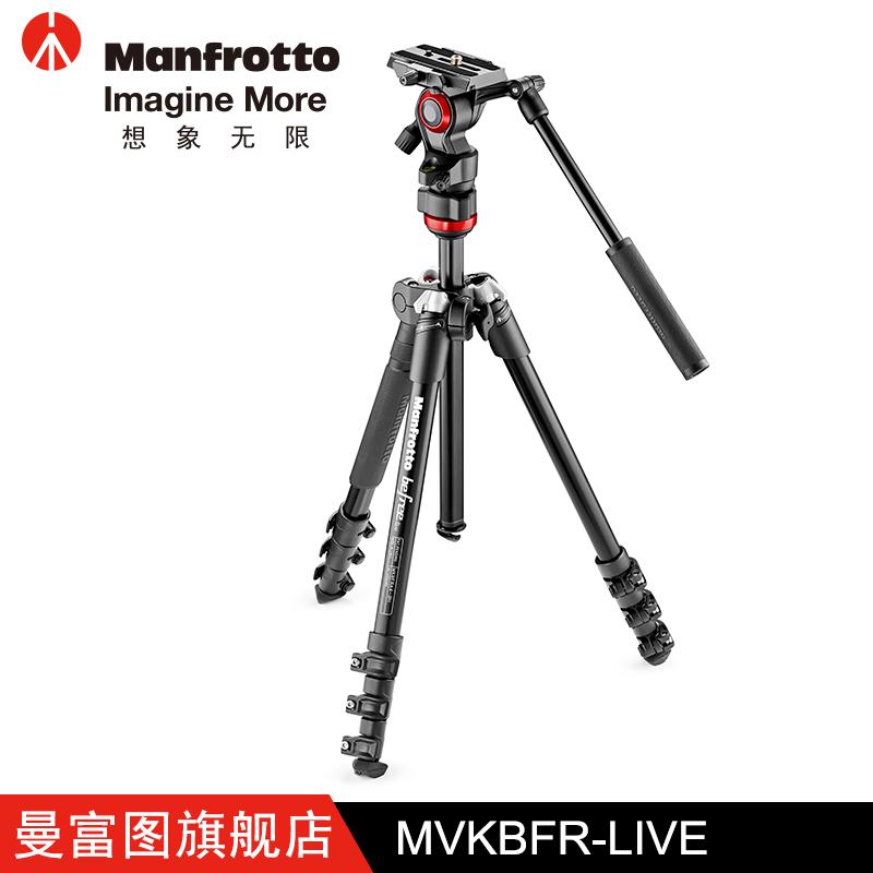 曼富图Befree系列MVKBFRTC-LIVE-MVKBFRT-LIVE相机液压云台三脚架