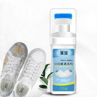 小白洗鞋神器清洁剂白鞋一擦白去污去黄增白擦鞋刷鞋清洁增白套装
