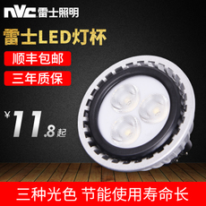 LED-светильник NVC Led 12V MR16COB 6/4WGU5.3