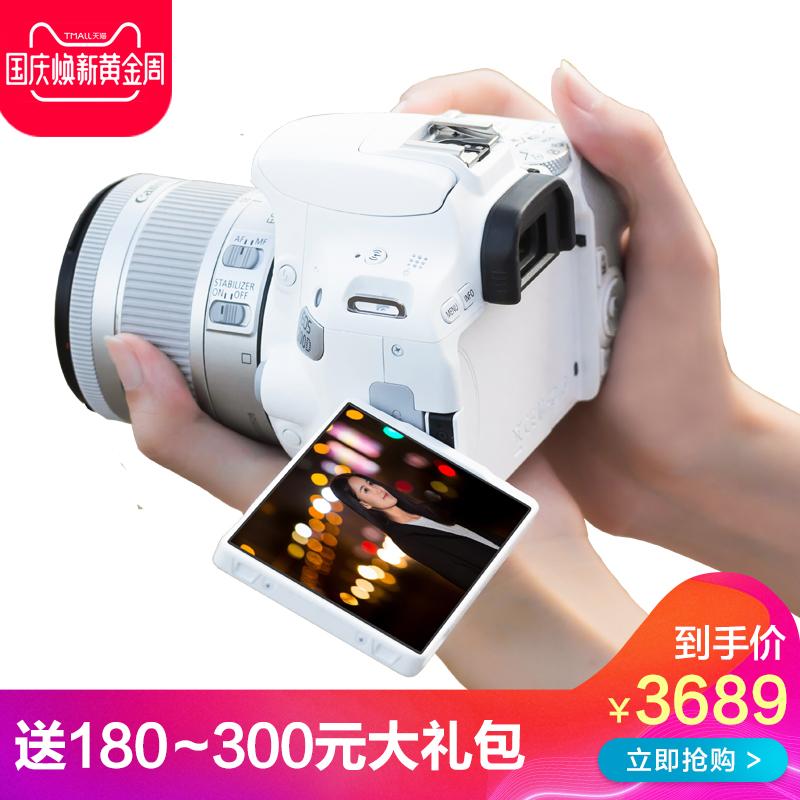 蚂蚁摄影Canon-佳能 EOS 200D 单反相机入门级佳能 高清 数码旅游
