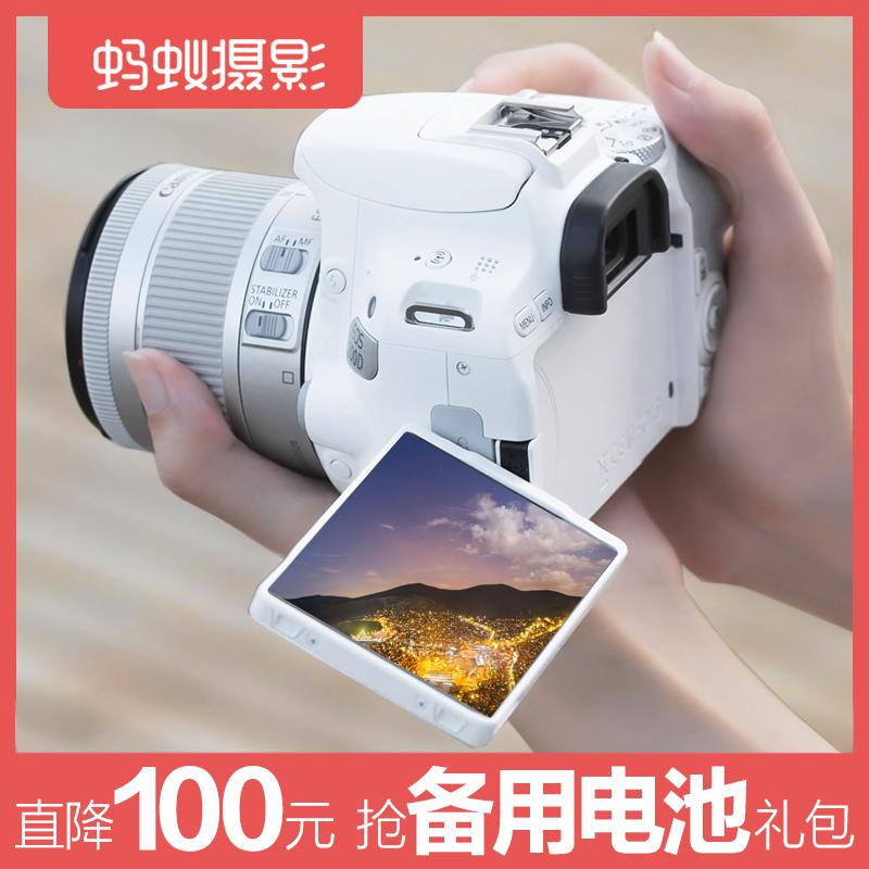 蚂蚁摄影Canon/佳能 EOS 200D 单反相机入门级佳能 高清 数码旅游