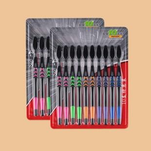 牙刷软毛成人家庭装家用超细超软竹炭纳米女男士专用10支组合套装