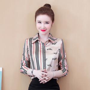 真丝衬衫女长袖2020年秋装新款女装英伦风缎面条纹桑蚕丝上衣