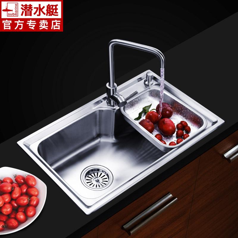 潜水艇不锈钢厨房加厚大单槽水槽水池洗菜盆套装可接垃圾处理器