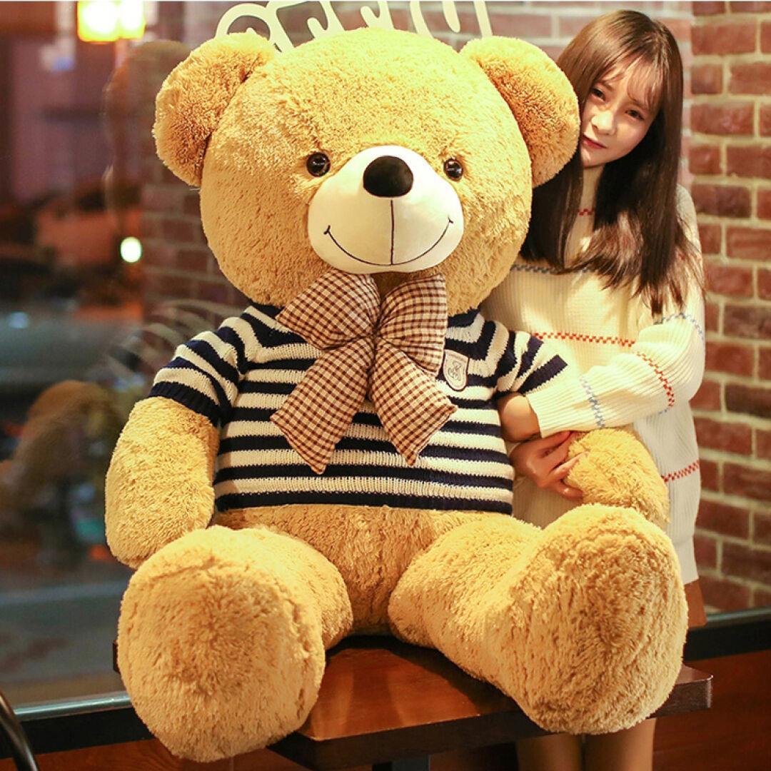 Cute hug bear doll big bear teddy bear plush toy bear doll small cute hug bear doll big bear teddy bear plush toy bear doll small doll panda sleeping hug birthday publicscrutiny Gallery
