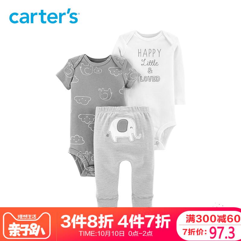 Carters宝宝哈衣长裤婴儿三件套新生儿连体衣爬服套装126H562