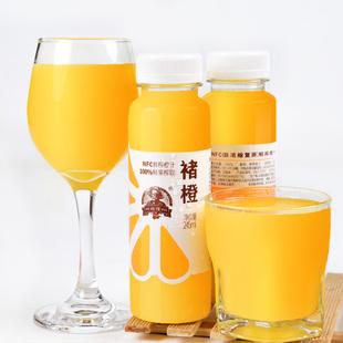 褚橙旗舰店褚橙NFC鲜榨橙汁纯果汁水果汁NFC果汁饮料245ml*6瓶