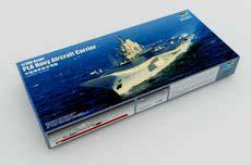 Модель военного корабля 1/700 06703