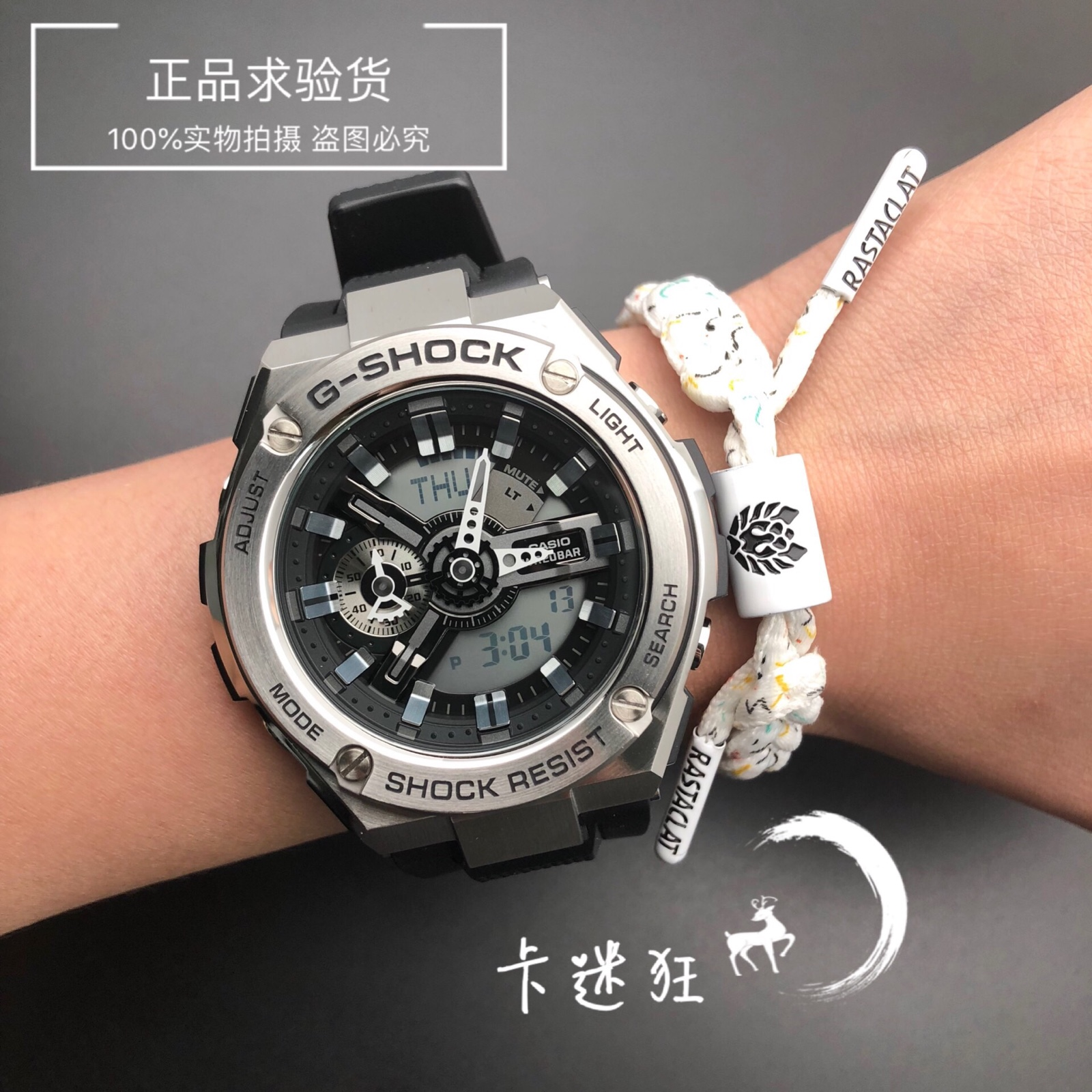 Casio Watch Male G Steel Ring Tough Metal Double Shock Gst 210b 1a Display