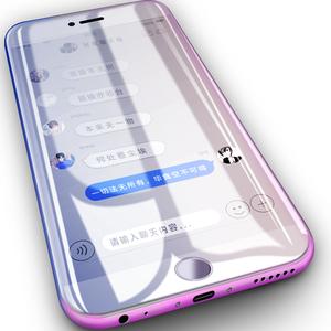 苹果6钢化膜iPhone6s全屏plus手机i6全包边mo护眼抗蓝光6s半屏保4.7玻璃sp贴膜ip钢光5.5女六p防摔么刚化保护