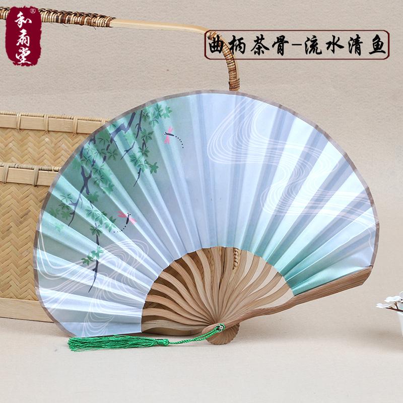 Цвет: Чудик чай костно-трубопровод для чистки рыбы