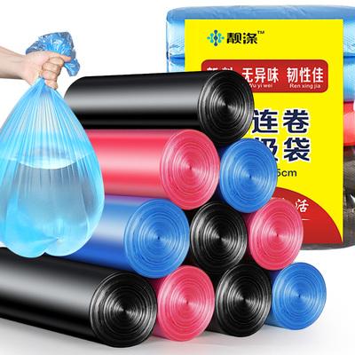 洗衣液家庭装2瓶+6袋共14斤64.9,一次性竹筷100双3.8,5L家居抽屉式收纳柜18.9