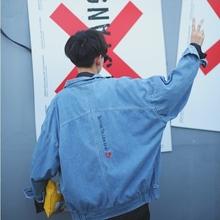 薄款牛仔外套男青年韩版学生春秋百搭帅气宽松日系复古潮夹克上衣