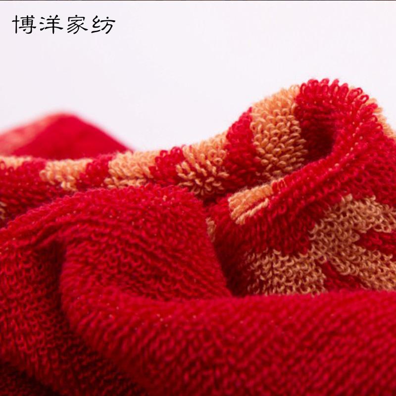 博洋家纺 婚庆结婚大红色全棉毛巾礼盒喜结良缘2条装印花新品包邮