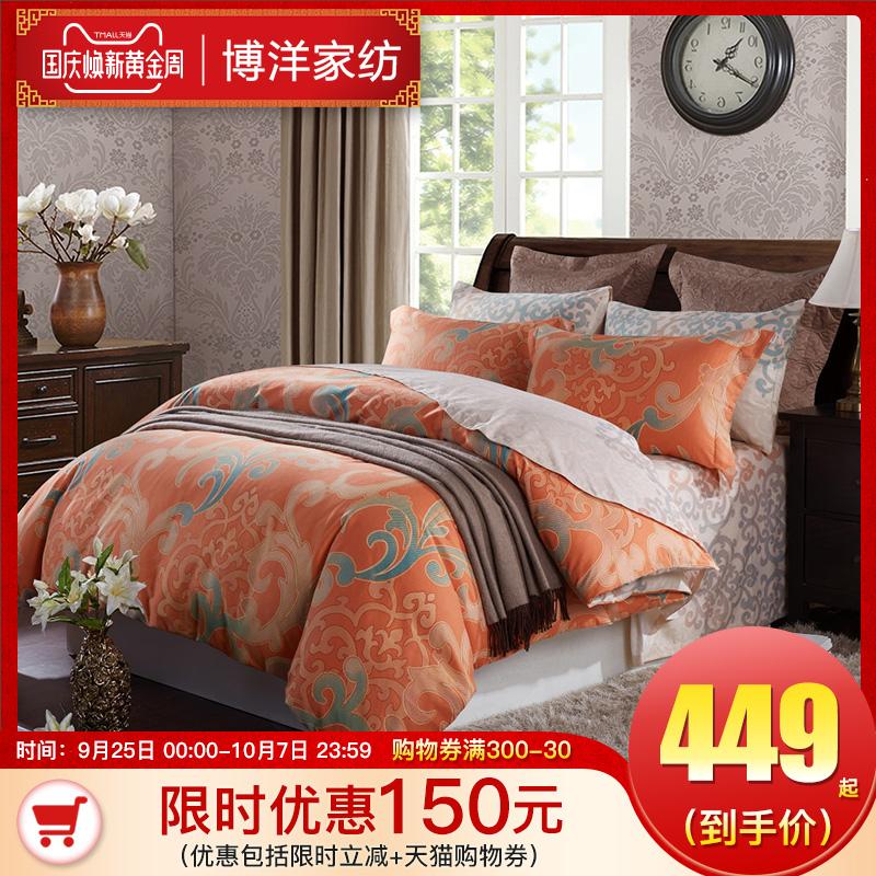 博洋家纺全棉磨毛四件套保暖冬季欧式床单被罩1.8米双人床品紫色