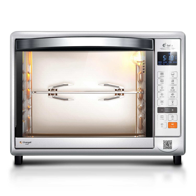 长帝 CRWF32AM贝贝 电烤箱家用智能烘焙32升全自动小烤箱电脑式