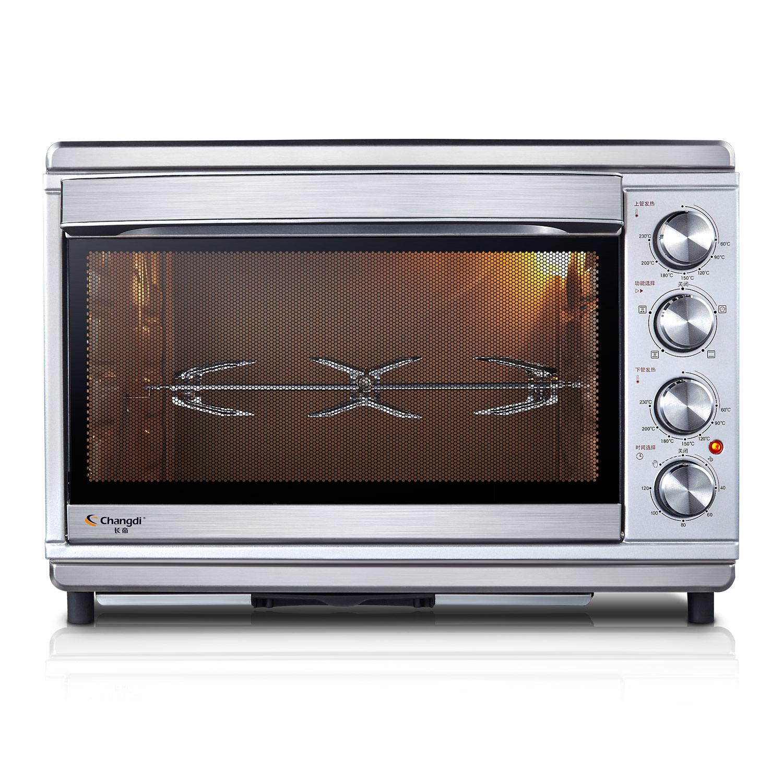 长帝 CRTF40T家用烤箱40升大容量独立控温多功能全自动烘焙电烤箱