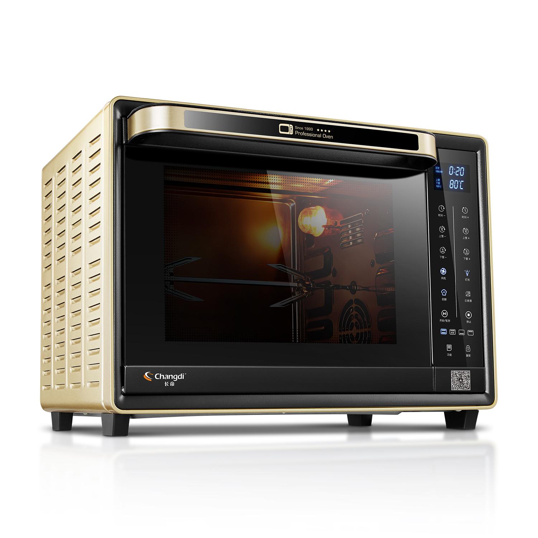 长帝 CRWF32PDT智能烤箱家用电脑式32升全自动烘焙蛋糕发酵电烤箱