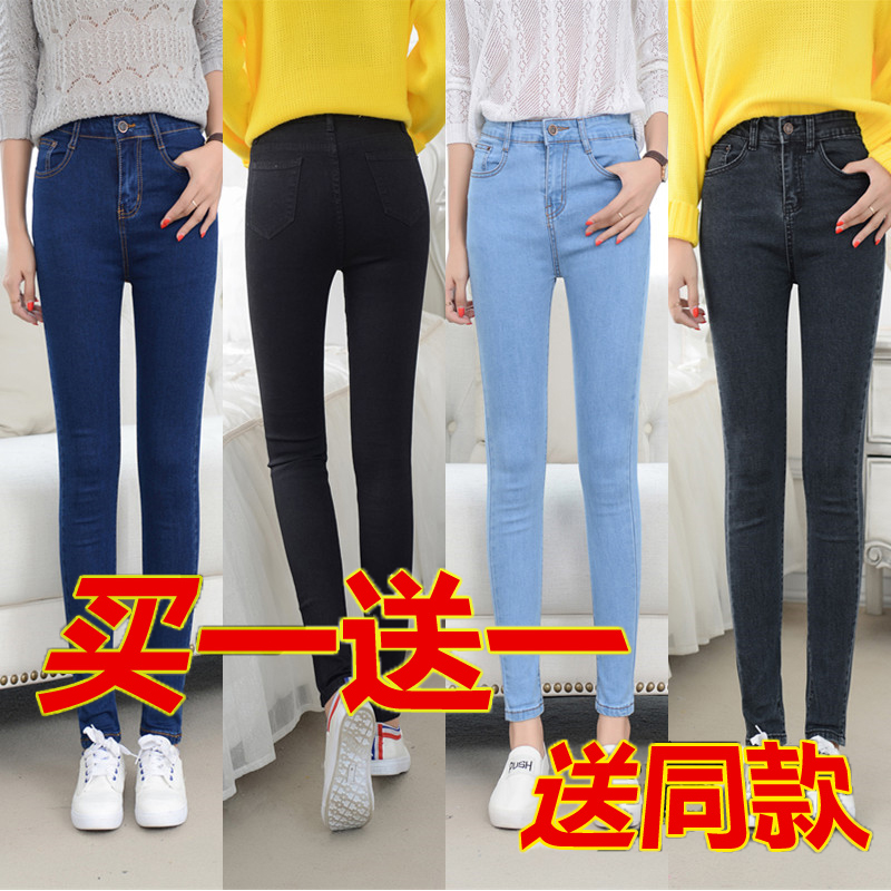 Jeans for women Jeans 5206 Jeans