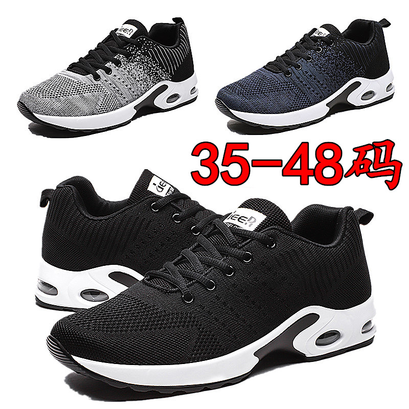 men's casual shoes man sneakers sports shoe size 46