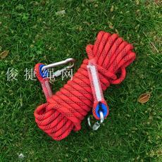 Верёвки, шнуры, ремни Jun Jie