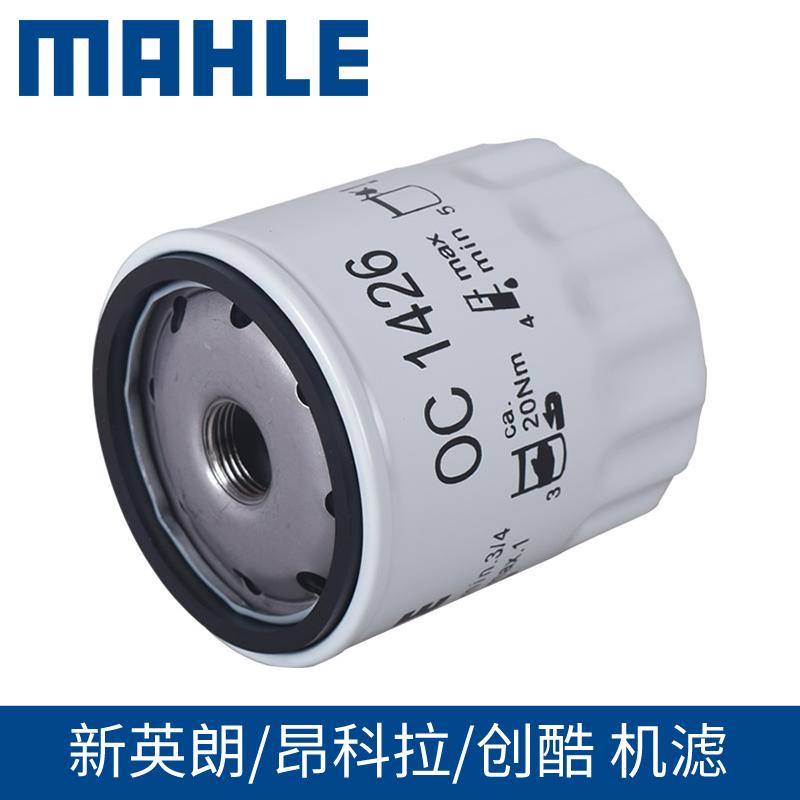 马勒机滤OC 1426适用昂科拉昂科威创酷别克英朗1.4T机油滤芯清器