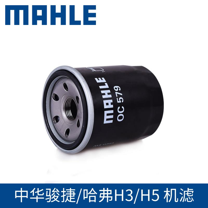 马勒机滤OC579 适用哈弗h6机油滤芯1.5t 哈弗H2 M6 景逸S50机油格