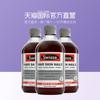 澳洲Swisse进口胶原蛋白液血橙精华液范冰冰推荐500ml*3