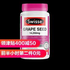 Swisse 180 Opc