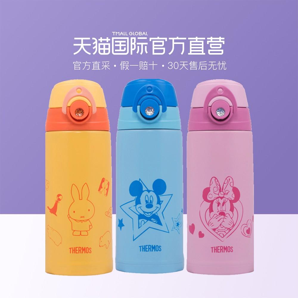 THERMOS 膳魔师 儿童保温保冷水杯FFG-601系列 600毫升