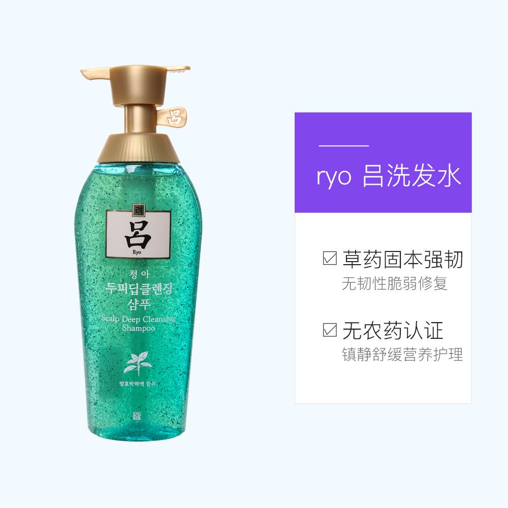 韩国RYOE 茉莉 绿吕洗发水 500ml*2瓶