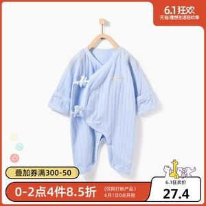 童泰夏季新生儿衣服婴儿纯棉哈衣0-6个月男女宝宝连体衣爬服薄款