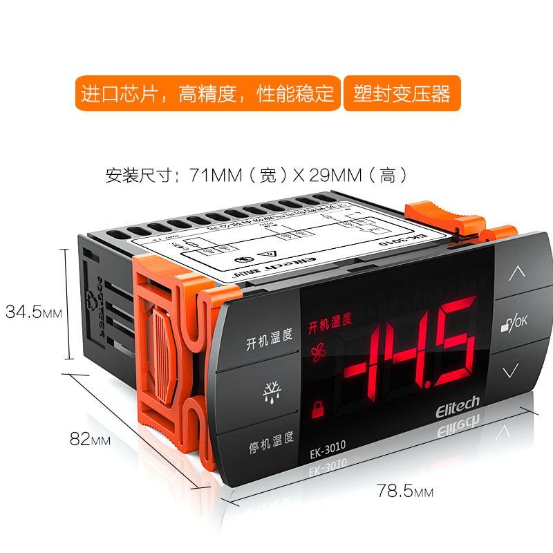 Терморегулятор Elitech EK/3010/3020/3021/3030 EK-3020 EK-3021 EK-3030 EK-3010