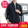 adidas阿迪达斯男子外套夹克2018新款飞行领休闲运动服DM5212