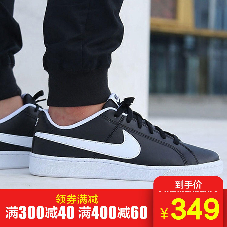 Nike耐克男鞋板鞋2018新款COURT ROYALE低帮复古耐磨休闲鞋749747
