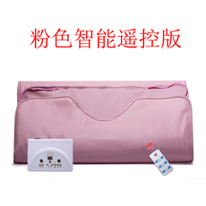 Infrared slimming blanket OTHER