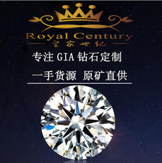 аксессуары Royal jewels hjlz001 GIA 30
