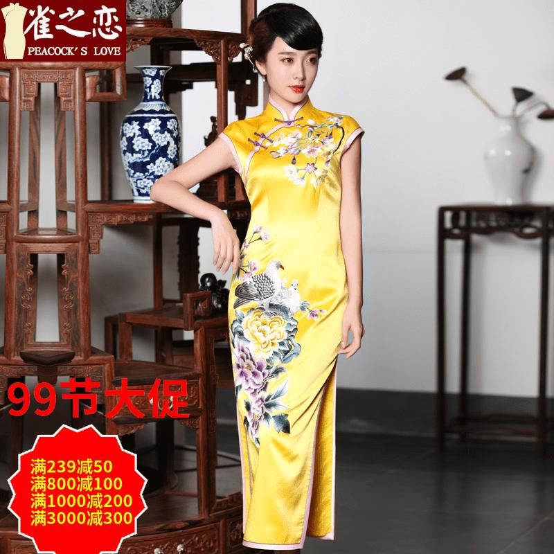 崔万志雀之恋重磅真丝旗袍 宴会旗袍礼仪礼服 纯黄色