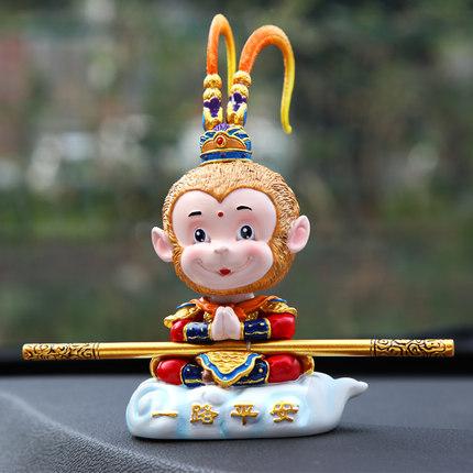 汽车摆件摇头创意可爱齐天大圣公仔孙悟空平安猴车载车内装饰用品