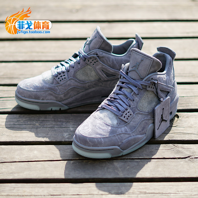 Air Jordan 4 x Kaws Glow In The Dark Cool Grey Pre Order (930155-003) Guaranteed
