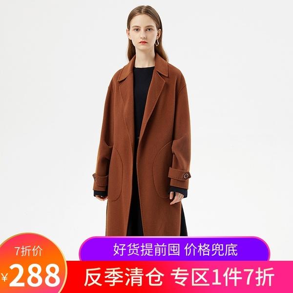 伊芙丽冬装新款韩版时尚女装毛呢外套中长款羊毛双面呢大衣女