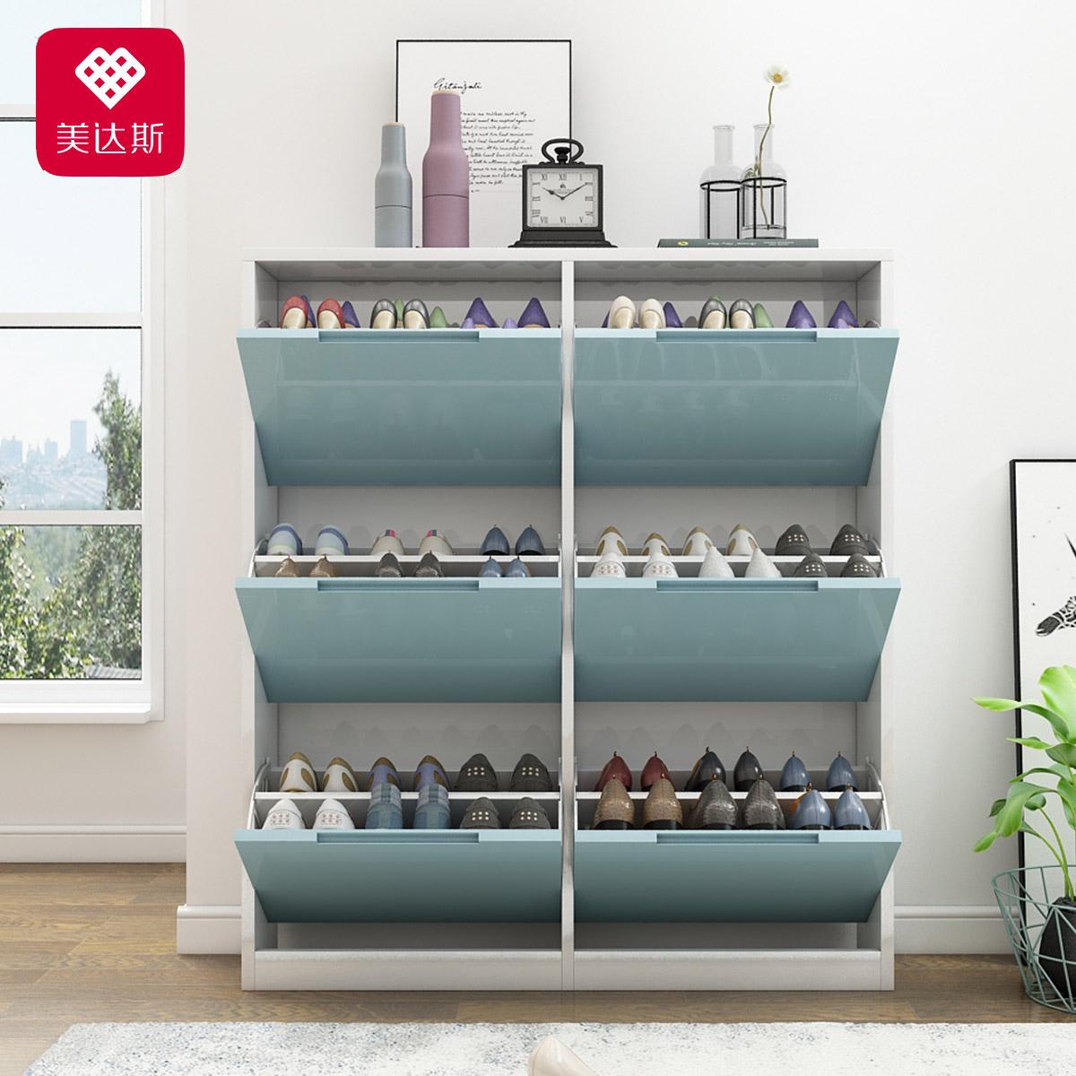 美达斯超薄鞋柜烤漆翻斗鞋柜现代简约大容量门厅储物柜玄关柜鞋架