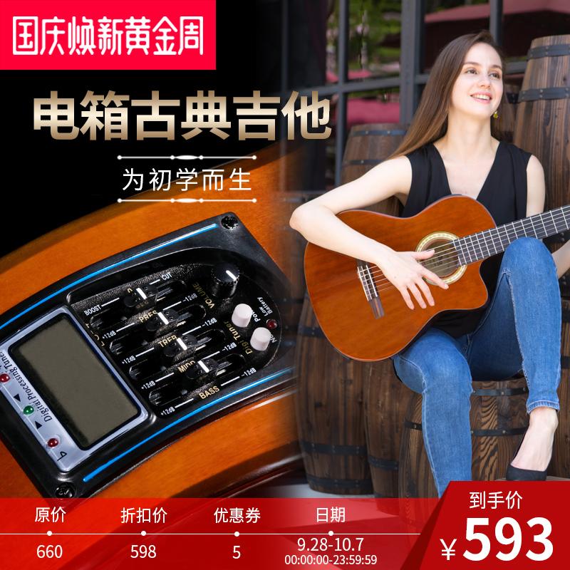 winzz威音古典吉他39寸电箱缺角演奏级成人儿童初学者考级木吉它