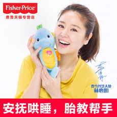 Soft baby toy Fisher/price 0-1
