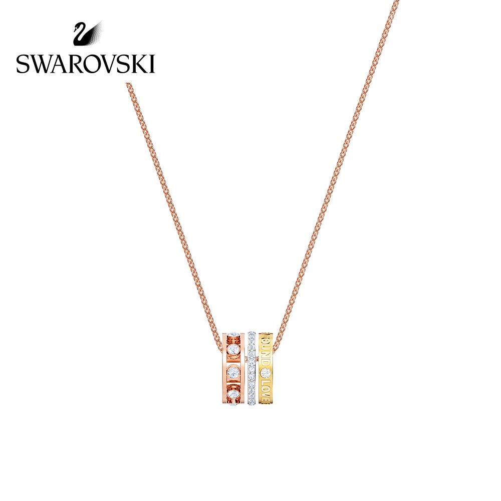 施华洛世奇ADMIRATION三合一戒指项链简约锁骨链女首饰品