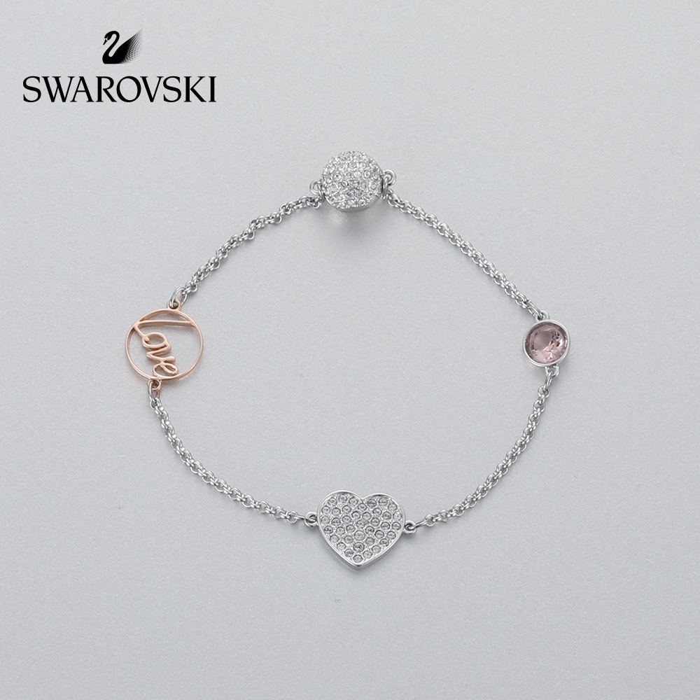 Swarovski Swa Remix Collection Romantic Love Invisible Magnetic