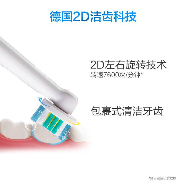 欧乐B电动牙刷怎么样,质量好吗,这个牌子安全吗