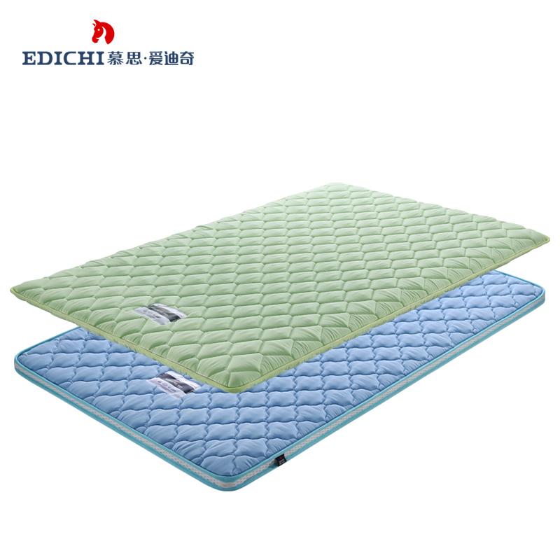 慕思儿童椰棕床垫 高低子母床上下床双层床垫儿童高低棕床垫5cm