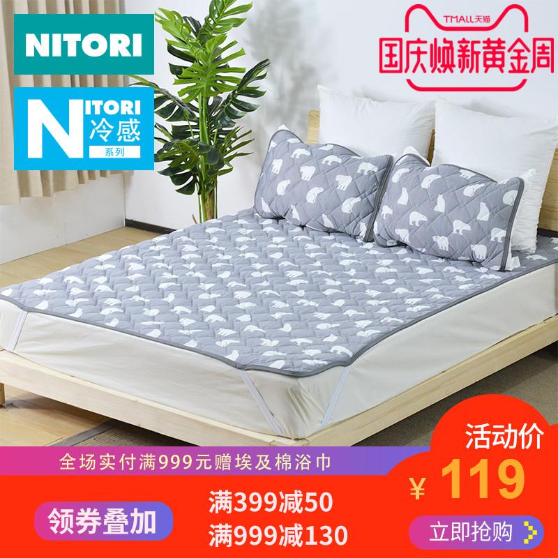 日本NITORI尼达利 冷感床垫 夏季学生床褥子宿舍单人垫被1.2m床