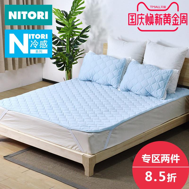 日本NITORI尼达利 冷感床垫夏季凉感防滑褥子单人保护垫薄1.2m床
